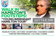 July 7th & 8th ~ Walk in Alexander Hamilton's Footsteps in Elizabeth, NJ