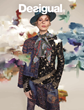 Centric Software Adopted By Spanish Fashion Brand Desigual