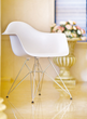 "Eiffel Tower Chairs Part of EZmod Furniture's Deals of the Week and a Campaign Made to ""Show Off"""