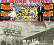 Announcing: Longest Standing Orange County Toyota Dealership, Elmore Toyota Celebrates 50th Anniversary