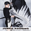 Enigmo Inc. Launches Luxury Designer JUNKO KOSHINO's Online Exclusives