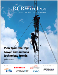tower technology trends cell tower