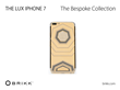 The Lux iPhone 7 Bespoke Collection