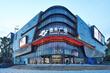Laguarda.Low Architects Designs Luxury Retail Center, Thaihot Plaza in Fuzhou, China