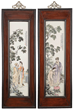 PAIR OF PORCELAIN PLAQUES BY WANG DAFAN, estimated at $30,000-40,000.