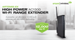 Amped Wireless Now Shipping High Power AC1300 Wi-Fi Range Extender featuring MU-MIMO Technology and 12,000 sq ft of Coverage