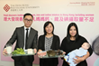 PolyU Discovers Inadequate Calcium, Iron and Iodine Intakes of Hong Kong Lactating Women