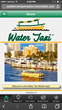Fort Lauderdale Water Taxi Launches New GPS Tracking App to Enhance Customer Experience