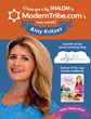 ModernTribe.com Announces New Ownership: Jewish Food Maven Amy Kritzer of the Popular Food Blog What Jew Wanna Eat