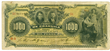 This rare 1,000 pesos bank note from 1898 is one of the historic pieces of paper money that will be displayed by Banco de Mexico at the World's Fair of Money® in Anaheim, Aug. 9 – 13, 2016.