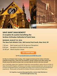 Benefit on Eve of US Open Seeks to Save Saint Sava Cathedral