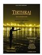 """Tirthraj"""