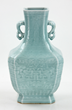Chinese Light Blue Porcelain Zun Vase