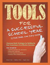 Tools for a Successful School Year (Starting on Day One)