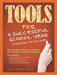 New Book in Award-Winning Series for Teachers Aimed at Making this School Year the Most Successful Yet