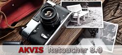 AKVIS Retoucher 8.0