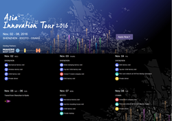 HWTrek Asia Innovation Tour 2016 + Schedule