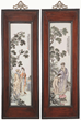 Porcelain Plaques By Wang Dafan Realized $118,500.
