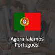 mSpy Starts to Speak Portuguese