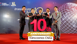 10th Anniversary Ceremony on September 8