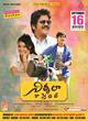 Nirmala Convent Telugu Movie by Akkineni Nagarjuna Releasing on September 16, 2016