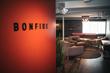 Entryway to Bonfire Studios