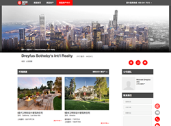 Dreyfus Sotheby's International Realty page on Juwai.com
