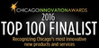 ktMINE is Named One of the Top 100 Finalists for the 15th Annual Chicago Innovation Awards