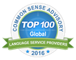 Ubiqus is Named Among the World's Largest Language Service Providers of 2016