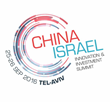 """Israel's Most Promising Start Up"" to Attend Innovation Conference"
