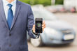 World Patent Marketing Invention Team Announces Sked Start, An Automotive Accessory Invention That Allows People To Turn Their Car On With A Timer