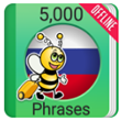 Learn Russian 5000 Phrases App to Make Russian Language Learning a Methodical Process