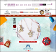 """transcosmos Opens """"transcosmos Global Flagship Store"""" within """"JD.com,"""" the Largest Direct Sales model E-Commerce Marketplace in China"""