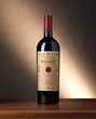 Masseto Releases Its 2013 Vintage