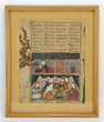 Persian Illuminated Manuscript Page Collection to Feature at Kaminski Auctions Saturday, October 15, 2016