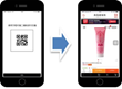 transcosmos Launches Cross-Border Sales App, Leveraging its Own Platform