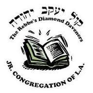 Junior Congregation of Los Angeles