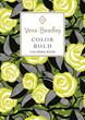 Vera Bradley Color Bold Coloring Book