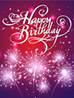 OKWAVE Inc. Releases Study by Davia to Show Latest 2016 Online Birthday Card Trends