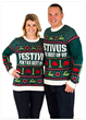 """Seinfeld's """"Festivus for the Rest of Us"""" Christmas Sweater by Festified"""