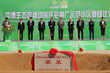 Green Light for Asia's Largest Passive House Settlement in Qingdao, People's Republic of China
