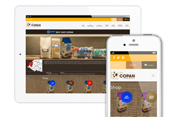 ShopCopan.com on Mobile Devices