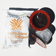 Design Pooki's Mahi 100% Kona coffee FRENCH ROAST pods @ https://custom.pookismahi.com/products/private-label-coffee-brand for private label brands