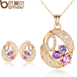 Gold Plated Jewelry Set Austrian Crystal