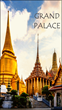 Tour Guide App for Bangkok Grand Palace by Action Data Systems