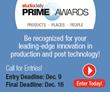 Call for Entries – StudioDaily Prime Awards