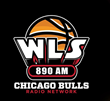 Premier Pain and Spine Becomes Sponsor of the Chicago Bulls Radio Network WLS 890 AM