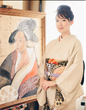 Japanese Actress is Immortalized in New Chaz Guest Painting