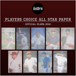 MLB Players All Star Paper on lettrs Fanmail app