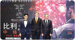 Director Ang Lee (right) with Joe Alwyn (center) and Mason Lee (left) at the movie premiere in Beijing